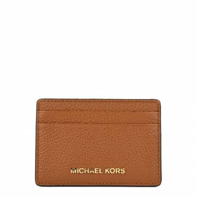 cab1e4717e4fd Michael Kors Sale UK   Outlet - Up To 80% Discount - BrandAlley