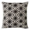 Gallery Black & Natural Oslo Monochrome Cushion 45x45cm